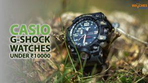 Best Casio G Shock Watch Under 10000 Rupees In India